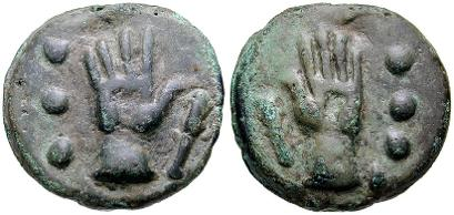 Ancient Sicilian Hand Coin